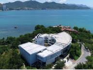 Đài thiên văn Nha Trang đã đi vào hoạt động